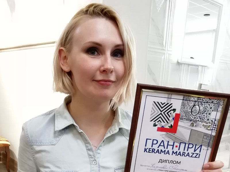 Гран-При 2019