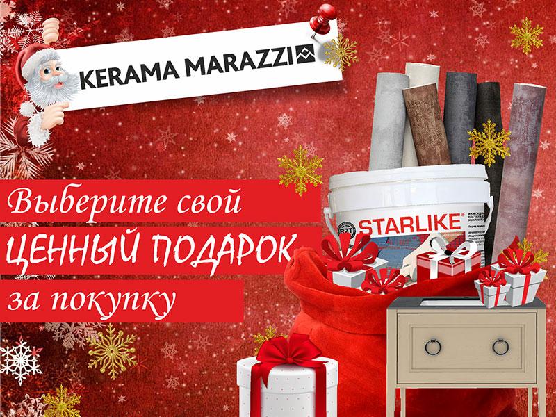 Новогодние сюрпризы для всех!