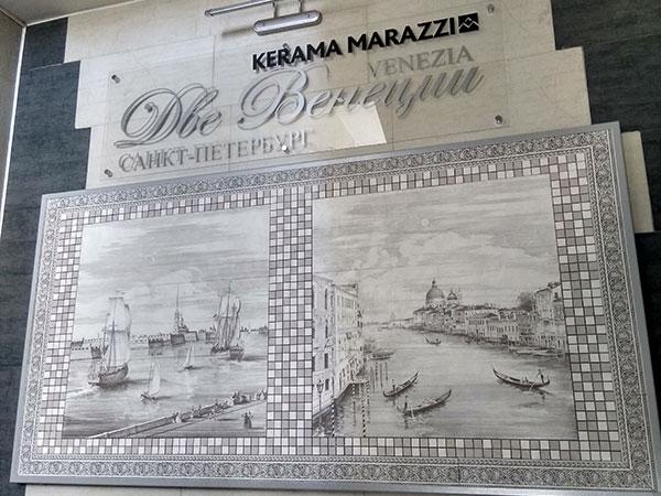 29 апреля в нашем магазине состоялась презентация новой коллекции KERAMA MARAZZI  «Две Венеции».