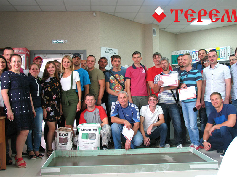 "Фотоотчёт консультационно-практического семинара от ТМ ""Litokol"""