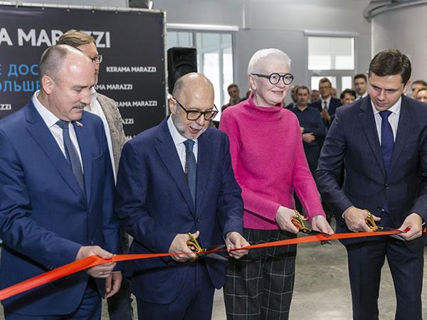 В Орле состоялось открытие завода сантехники KERAMA MARAZZI