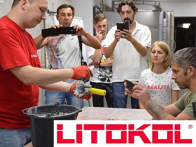 Мастер-класс от ТМ LITOKOL