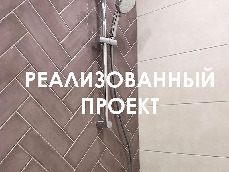"Проект №42 - ""Монпарнас, ""Коллиано"""
