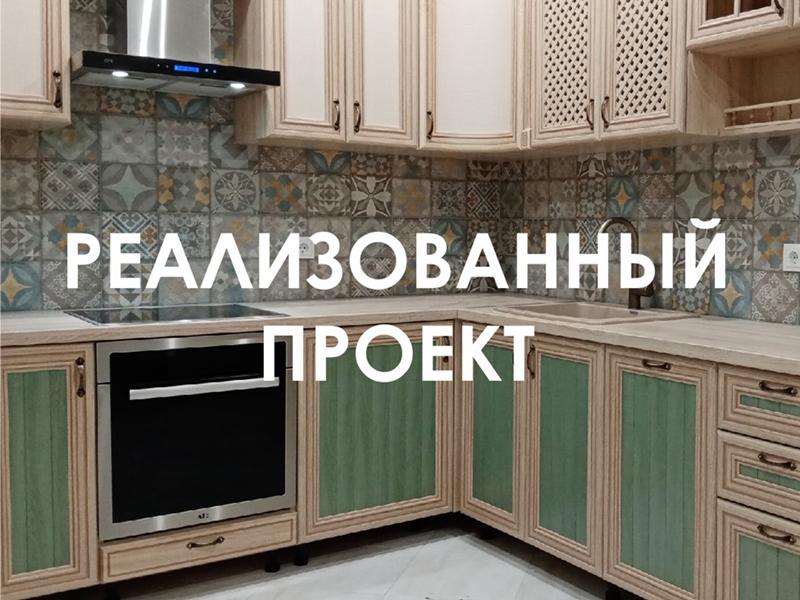 """Проект №6 - """"Pamesa Nitid"""""""