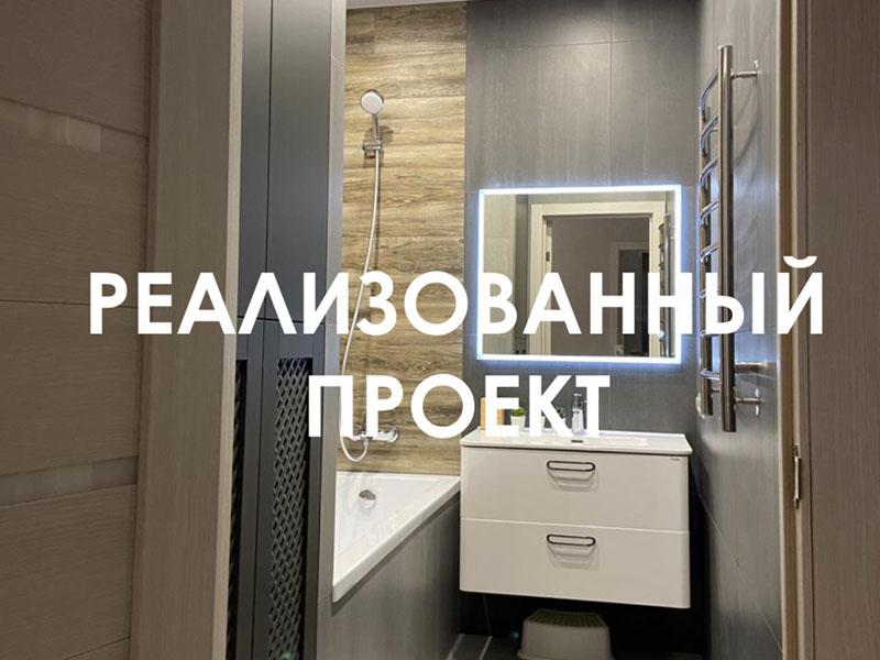 "Проект №44 - ""Дувр"", ""Про Дабл"""
