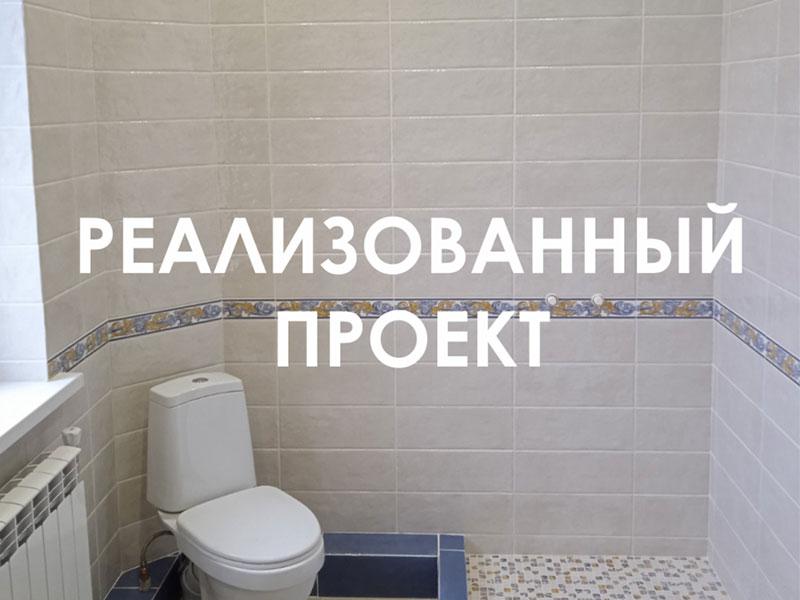 "Проект №46 - ""Площадь Испании"""